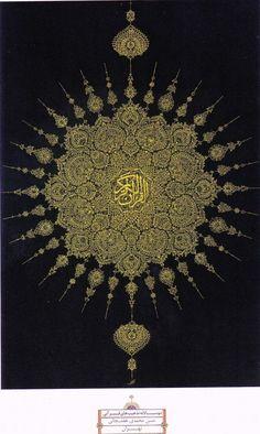 1 Islamic Decor, Arabic Art, Islamic Art Calligraphy, Mandala Drawing, Photoshop, Illuminated Manuscript, Types Of Art, Arabesque, Sacred Geometry