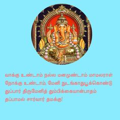 151 Best mantras for god images in 2019 | Hindu mantras