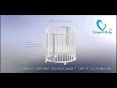 Сборка детской кроватки-трансформера ComfortBaby 7в1 с 0 до 9 лет - YouTube
