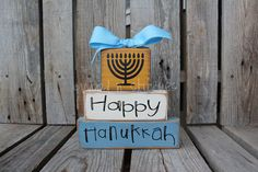 Hanukkah Menorah Wood Block Stacker Set Jewish by jodyaleavitt