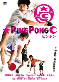 This movie actually makes ping pong exciting and fun to watch.