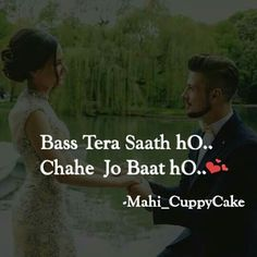 .....😘💖💖💖 True Love Qoutes, Love Song Quotes, Love Songs Lyrics, Song Lyric Quotes, Couple Quotes, Music Lyrics, Sad Quotes, Love Romantic Poetry, Romantic Love Quotes