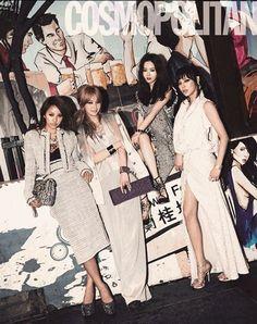 Lee Hyoli, Park Siyeon, MayBee, An Heykyoung's Fashion Magazine 'COSMOPOLITAN' Photo Shoot    View 8 more pics at http://www.kpopstarz.com/articles/6981/20120329/lee-hyoli-park-siyeon-maybee-an-heykyoung-fashion-magazine-cosmopolitan-photo-shoot.htm