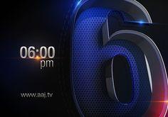 Aaj News Network Re-brand 2014