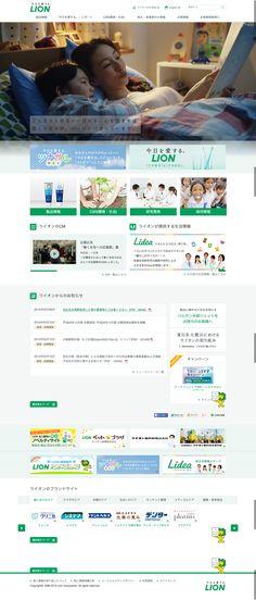 http://www.lion.co.jp/ja/