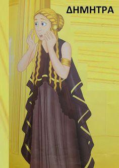 dreamskindergarten Το νηπιαγωγείο που ονειρεύομαι !: Οι 12 Θεοί του Ολύμπου στο νηπιαγωγείο Sacred Plant, Gods And Goddesses, Greek Mythology, Ancient Greece, Ancient History, Poppies, Disney Characters, Fictional Characters, Aurora Sleeping Beauty