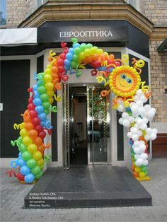 Attract attention with a colorful #rainbow #balloon Arch featuring a smiling sun. Design by Andrey Osokin, CBA, and Dmitry Tishchenko, CBA, of Art-positive in Moscow, Russia.