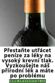 Beer Bottle, Detox, Drinks, Syrup, Drinking, Beverages, Beer Bottles, Drink, Beverage