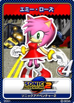 Sonic 3, Sonic Fan Art, Sonic Adventure 2, Mundo Dos Games, Classic Sonic, Game Info, Metal Gear Solid, Sonic The Hedgehog, Concept Art