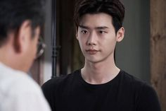 W : Lee Jong Suk - Kang Chul