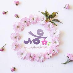 Islamic Images, Islamic Qoutes, Islamic Messages, Islamic Dua, Islamic Pictures, Prophets In Islam, Eid Mubarek, Jumah Mubarak, Ramadan Crafts
