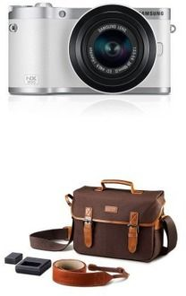 Gift of the Day: $250 off the Samsung NX300 Interchangeable Lens Digital Camera Bundle with Free Accessories