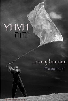 Yahweh. Faithful God & always the same.