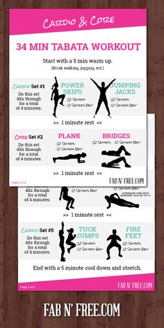 Free Printable Cardio & Core Tabata Workout. No equipment needed.  Tabata is high intensity in less time!