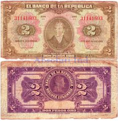 Colombia 2 Pesos 1955 Childhood Memories, Vintage World Maps, Coins, Banknote, Statue, Design, Central Bank, Money, Stop It