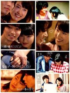 "Kento Yamazaki x Tao Tsuchiya, Ep.119, J Drama ""Mare"", Aug/11/'15 http://www.drama.net/mare [Eng. sub]"