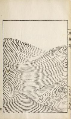 Ha Bun Shu / japanese wave drawing / design / motif