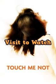 Download Touch Me Not 2018 480p 720p 1080p Bluray Hd Free In 2019