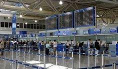 Ιρακινός με κλεμμένο διαβατήριο από το ΙΚ συνελήφθη στο Ελ.Βενιζέλος