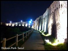 Naksan Park in 종로구