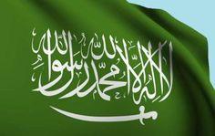 السعودية:على ايران سحب قواتها المحتلة من سوريا والعراق واليمن       http://khazn.com/%d9%86%d8%b4%d9%88%d8%a7%d9%86-%d9%86%d9%8a%d9%88%d8%b2/%d8%a7%d9%84%d8%b3%d8%b9%d9%88%d8%af%d9%8a%d8%a9%d8%b9%d9%84%d9%89-%d8%a7%d9%8a%d8%b1%d8%a7%d9%86-%d8%b3%d8%ad%d8%a8-%d9%82%d9%88%d8%a7%d8%aa%d9%87%d8%a7-%d8%a7%d9%84%d9%85%d8%ad%d8%aa%d9%84%d8%a9-2/              للحصول علي المزيد من التفاصيل زيارة الرابط…