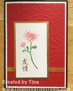 My idea using Artistically Asian stamp set from Stampin Up and the petal…
