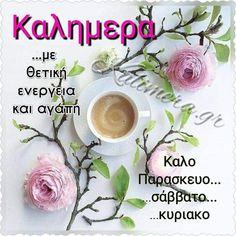 Beautiful Pink Roses, Good Morning, Instagram, Buen Dia, Bonjour, Good Morning Wishes
