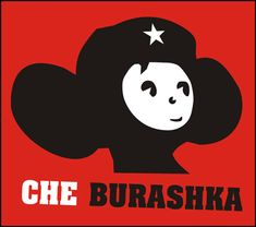For #russian people, #cheburashka #чебурашка :))