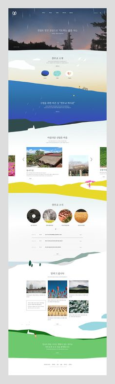 studio-jt.co.kr Website Layout, Web Layout, Layout Design, Design Design, Minimal Web Design, Flat Design, Homepage Design, Web Design Trends, Newsletter Design