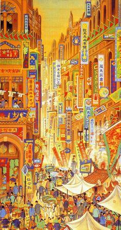 Festival on South Street KUO Hsueh-Hu Taiwan Gouache on Silk 134 x 195 cm 《南街殷賑》 郭雪湖 台灣 1930 絹‧膠彩