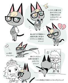 Animal Crossing Cats, Animal Crossing Villagers, Dengeki Daisy Manga, Drawing Desk, Motifs Animal, Cat Mouse, Pokemon Cosplay, Animal Games, Art Poses