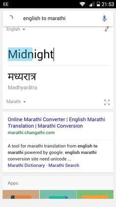 265 Best Indian Languages Images