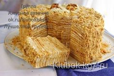 Easy modeling chocolate cake decorating - Popular recipes for baking masters Popular Recipes, My Recipes, Baking Recipes, Sweet Recipes, Cake Recipes, Hungarian Cake, Cake Tower, Homemade Pastries, Sweet Pastries