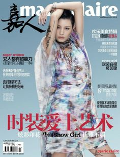 80fadaf5432d2 Giorgio  Armani outfit featured on the cover of Marie Claire China, March  issue Marie