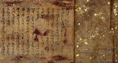 Kuno-ji Hokekyo Lotus Sutra Chapter 3 Heian Period  Tesshu-ji Temple, Shizuoka
