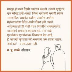 #lovecouple #married #maritalbliss #marriedcouple #loving #beingalone #showoff