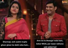 Kapil Sharma funny oneliners