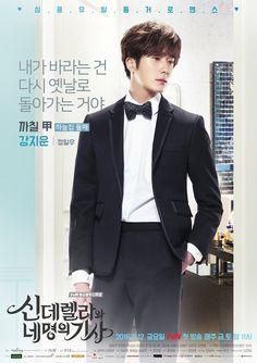 """Cinderella and Four Knights"" individual Poster Featuring Jung Il Woo, Ahn Jae… Jung Il Woo, Lee Jung, Ahn Jae Hyun, Boys Over Flowers, Asian Actors, Korean Actors, Live Action, Seo Woo, K Pop"