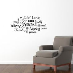 Christian Wall Decal   Jesus Subway Wall Art Sticker   Praise Believe Trust    Medium