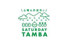 Logo Branding, Logos, Japan Logo, Japanese Graphic Design, Sign Design, Personal Branding, Children Photography, Packaging Design, Editorial