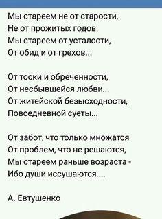 Gedichte mama russische für russische gedichte