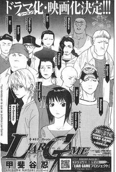 Liar Game 87 página 2 - Leer Manga en Español gratis en NineManga.com
