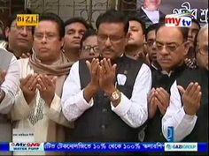 Online TV BD Newspapers Noon 23 December 2016 Bangladesh TV News