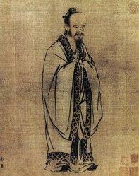 Descarga: Clásicos confucianos chinos de la antigüedad https://goo.gl/ifosj1