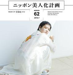 白チャイナガウン ¥8,000、イヤリング ¥4,000(共にパンクケイク)/パンツ ¥28,000(アンユーズド   アルファ PR)/シルバーブレスレット ¥3,000(イクミ   イクミ 原宿店)/シルバーサンダル ソール3cm ¥12,000(ミスティック   ミスティック 原宿店) Text: Ryoko Kobayashi