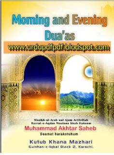 waris khan urdu pdf: Morning and Evening Duas (Prayers) Book in PDF