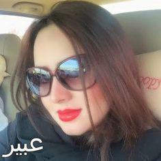 زواج اسلامى: عبير سلمان مطلقة سعودية مقيمة في تبوك , عمرها 26 س...