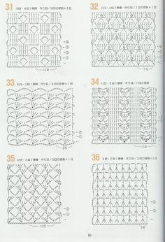 钩编Crochet 262 Patterns Japan - 倩 - Álbumes web de Picasa