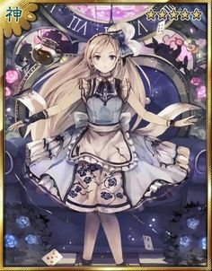 Alice - Ayakashi: Ghost Guild (Onmyouroku) Wiki