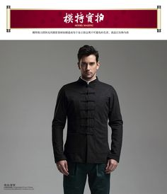 Long Zheng Chinese style men's long-sleeved T-shirt costume Spring and Autumn Chinese Collar Slim Youth Jacket clothing Cold Mountain